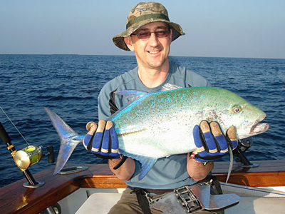 Bluefin Trevally.